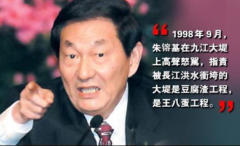 中国唯一一位没有获得连任的总理